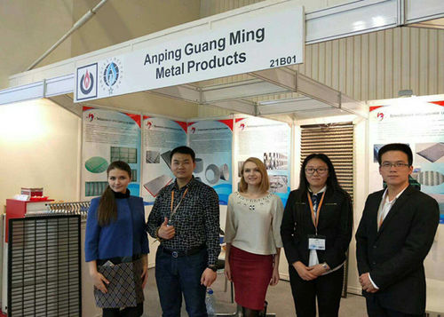 International Trade Fair MIOGE Equipment and Technologies for the Oil and Gas Industry Moscow / Russia