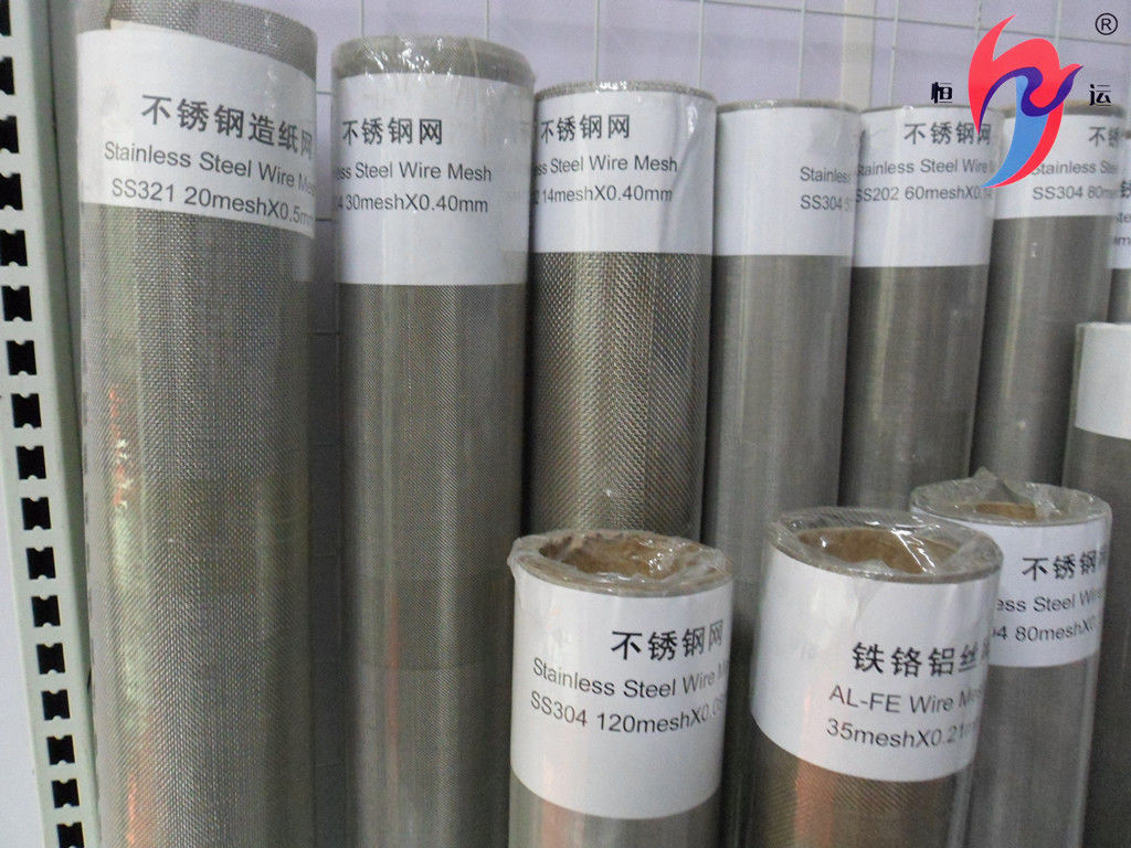 304 316L Stainless Steel Sieve Mesh Roll Woven Wire Cloth 400 300 ...